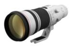 Gli obiettivi EF 500mm f/4L IS II e EF 600mm f/4L IS II rimandati a tempo indeterminato